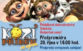 premiere_cinemas_kozi_pribeh