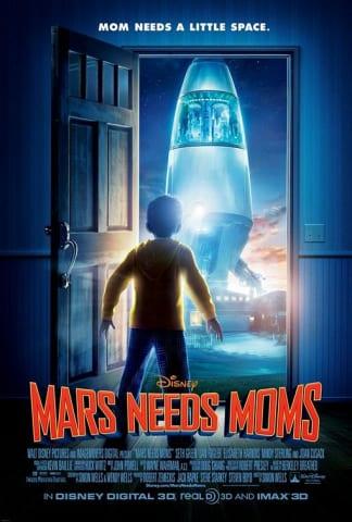 mars_needs_moms