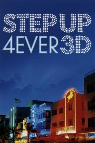 step up 4ever 3d firstposter