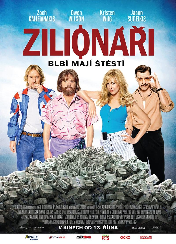 zilionari_2016_plakat